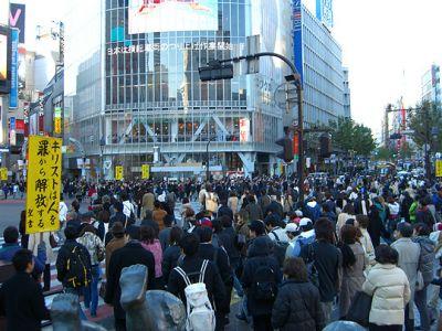 Tokyo-photo7