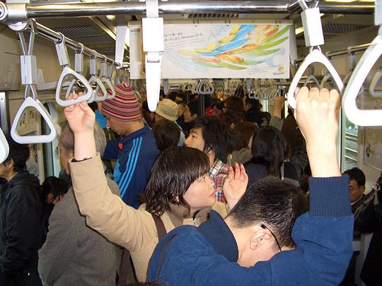 Tokyo-photo8